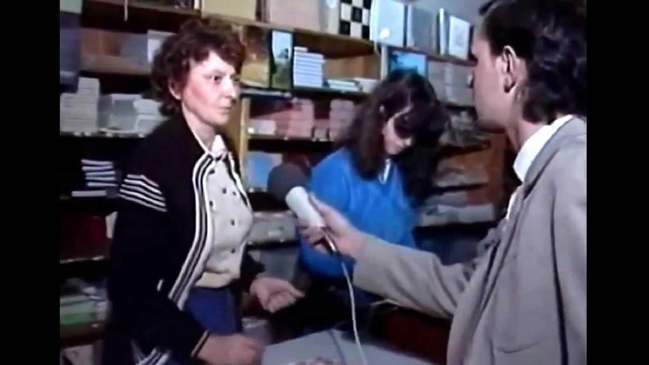 Nedostatek toaletního papíru (1988)